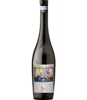 Vino Blanco Albariño Envidia Cochina