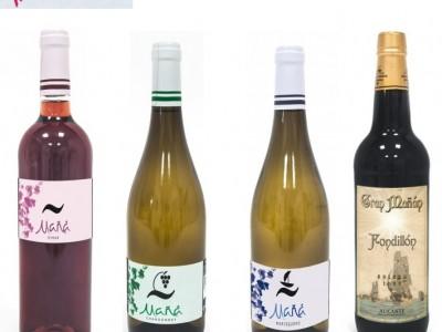 Bodega Santa Catalina: vinos de Alicante